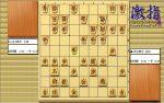 惹かれる将棋を鑑賞しよう 第111局 羽生善治 五段 VS 山口英夫 七段