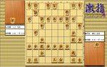 惹かれる将棋を鑑賞しよう 第114局 羽生善治 五段 VS 加藤一二三 九段