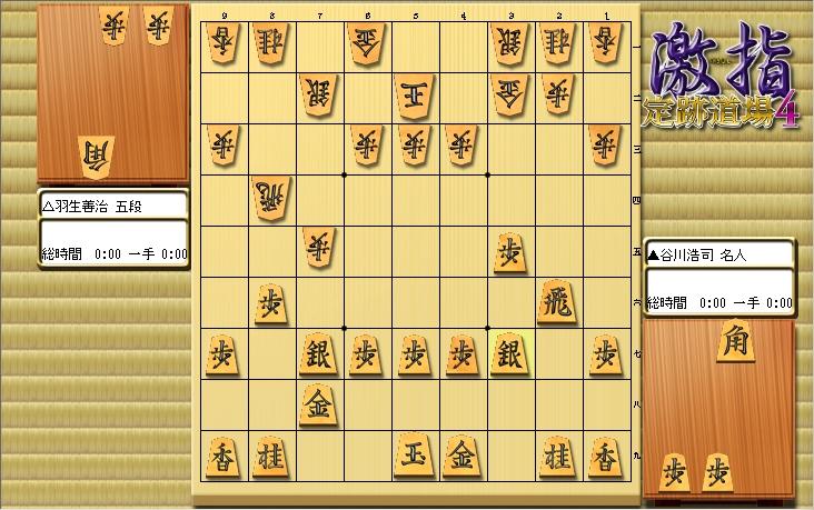 惹かれる将棋を鑑賞しよう 第115局