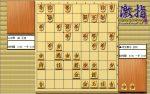 惹かれる将棋を鑑賞しよう 第116局 羽生善治 五段 VS 中原誠 王座