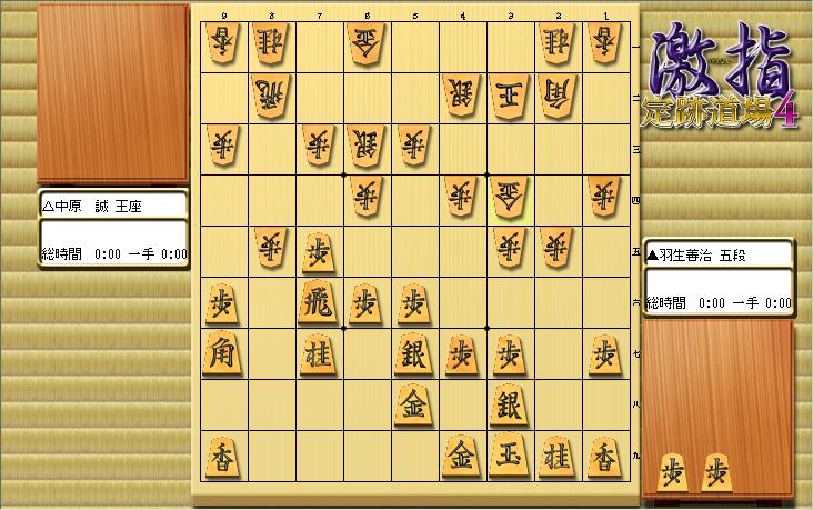 惹かれる将棋を鑑賞しよう 第116局