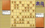 惹かれる将棋を鑑賞しよう 第118局 羽生善治 四段 VS 室岡克彦 五段