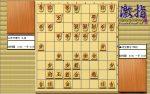 惹かれる将棋を鑑賞しよう 第119局 羽生善治 四段 VS 芹沢博文 九段