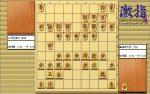 惹かれる将棋を鑑賞しよう 第120局 福崎文吾 七段 VS 羽生善治 四段