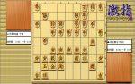 惹かれる将棋を鑑賞しよう 第121局 羽生善治 四段 VS 米長邦雄 十段