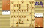 惹かれる将棋を鑑賞しよう 第122局 羽生善治 四段 VS 真部一男 七段