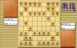 惹かれる将棋を鑑賞しよう 第124局 羽生善治 四段 VS 谷川浩司 王位