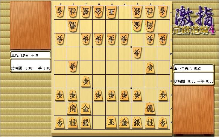 惹かれる将棋を鑑賞しよう 第124局