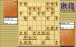 惹かれる将棋を鑑賞しよう 第125局 羽生善治 四段 VS 有吉道夫 九段