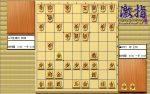 惹かれる将棋を鑑賞しよう 第126局 中村修 王将 VS 羽生善治 四段