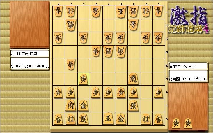惹かれる将棋を鑑賞しよう 第126局