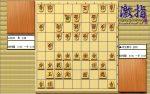 惹かれる将棋を鑑賞しよう 第128局 羽生善治 五段 VS 桜井昇 七段