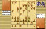 惹かれる将棋を鑑賞しよう 第130局 佐伯昌優 八段 VS 羽生善治 五段