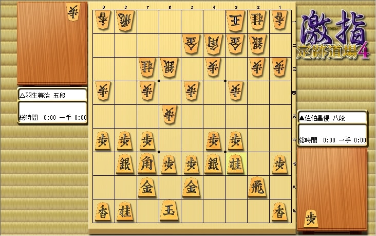 惹かれる将棋を鑑賞しよう 第130局