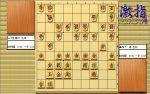 惹かれる将棋を鑑賞しよう 第134局 森下卓 五段 VS 羽生善治 五段