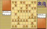 惹かれる将棋を鑑賞しよう 第135局 羽生善治 五段 VS 森下卓 五段