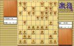 惹かれる将棋を鑑賞しよう 第136局 島朗 竜王 VS 羽生善治 六段