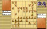 惹かれる将棋を鑑賞しよう 第139局 羽生善治 六段 VS 島朗 竜王