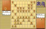 惹かれる将棋を鑑賞しよう 第141局 羽生善治 六段 VS 島朗 竜王