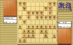 惹かれる将棋を鑑賞しよう 第142局 島朗 竜王 VS 羽生善治 六段
