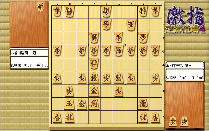 惹かれる将棋を鑑賞しよう 第145局