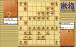 惹かれる将棋を鑑賞しよう 第146局 谷川浩司 二冠 VS 羽生善治 竜王