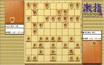 惹かれる将棋を鑑賞しよう 第147局 羽生善治 竜王 VS 谷川浩司 二冠