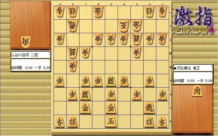 惹かれる将棋を鑑賞しよう 第147局