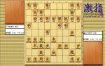 惹かれる将棋を鑑賞しよう 第148局 谷川浩司 二冠 VS 羽生善治 竜王