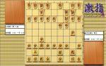 惹かれる将棋を鑑賞しよう 第149局 羽生善治 竜王 VS 真部一男 八段