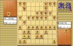 惹かれる将棋を鑑賞しよう 第150局 羽生善治 竜王 VS 島朗 前竜王