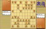 惹かれる将棋を鑑賞しよう 第151局 桐山清澄 九段 VS 羽生善治 竜王