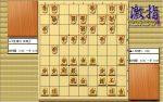 惹かれる将棋を鑑賞しよう 第152局 小林健二 八段 VS 羽生善治 前竜王