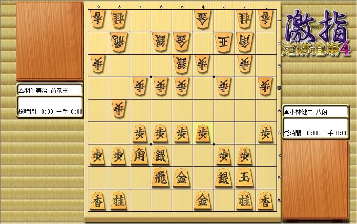 惹かれる将棋を鑑賞しよう 第152局