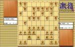 惹かれる将棋を鑑賞しよう 第153局 小林健二 八段 VS 羽生善治 前竜王