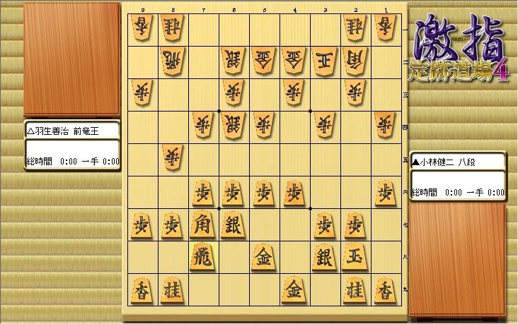 惹かれる将棋を鑑賞しよう 第153局