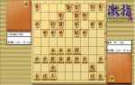 惹かれる将棋を鑑賞しよう 第160局 南芳一 九段 VS 羽生善治 棋王