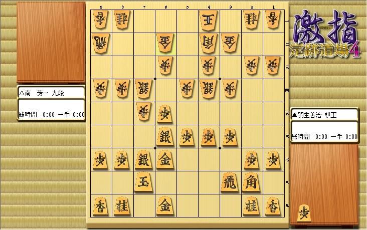 惹かれる将棋を鑑賞しよう 第161局