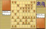 惹かれる将棋を鑑賞しよう 第162局 児玉孝一 六段 VS 羽生善治 棋王