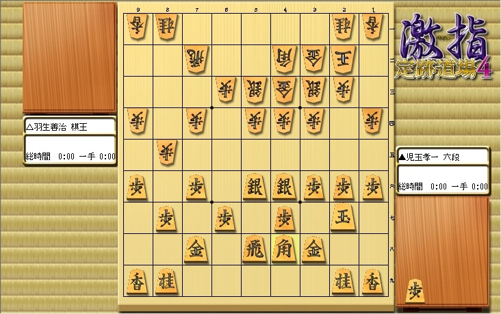 惹かれる将棋を鑑賞しよう 第162局