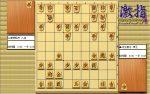 惹かれる将棋を鑑賞しよう 第163局 羽生善治 棋王 VS 青野照市 八段