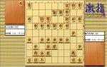 惹かれる将棋を鑑賞しよう 第165局 米長邦雄 九段 VS 羽生善治 棋王