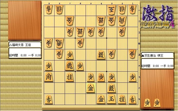 惹かれる将棋を鑑賞しよう 第168局