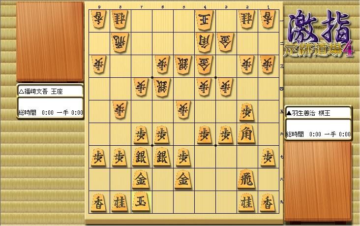 惹かれる将棋を鑑賞しよう 第169局
