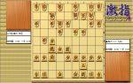 惹かれる将棋を鑑賞しよう 第170局 森雞二 九段 VS 羽生善治 棋王