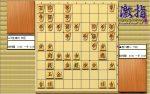 惹かれる将棋を鑑賞しよう 第171局 西川慶二 六段 VS 羽生善治 棋王