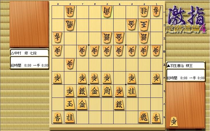 惹かれる将棋を鑑賞しよう 第172局