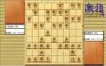 惹かれる将棋を鑑賞しよう 第173局 佐藤康光 六段 対 羽生善治 棋王