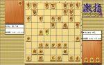 惹かれる将棋を鑑賞しよう 第175局 羽生善治 棋王 VS 村山聖 六段