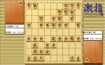 惹かれる将棋を鑑賞しよう 第176局 羽生善治 棋王 VS 佐藤康光 六段